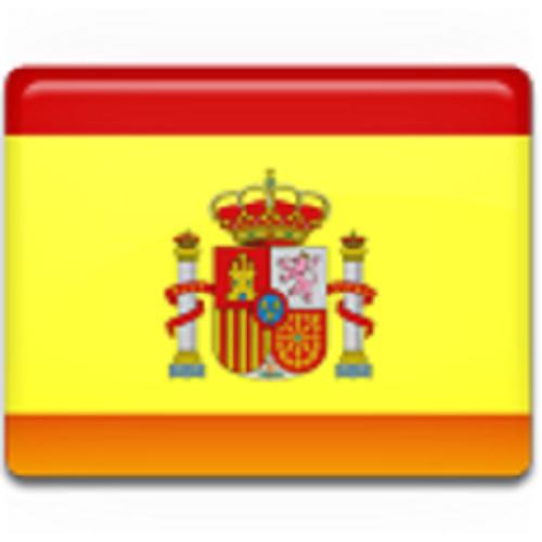 Переводы на испанский: сложность диалектов, цены, выбор лингвистической компании